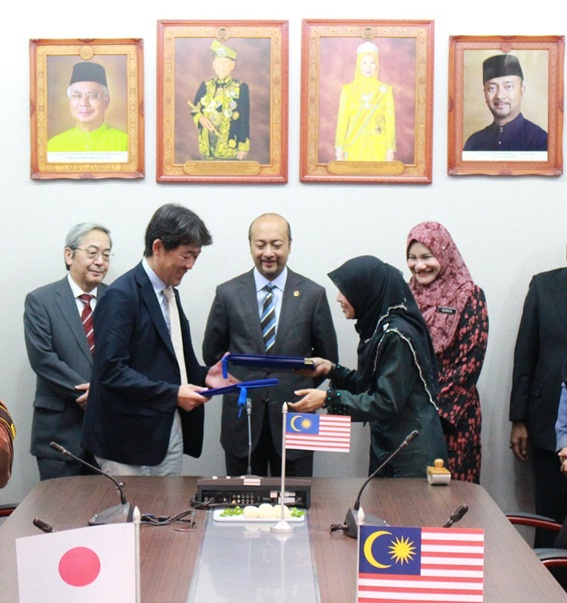 Consulate-General of Japan in Penang, Malaysia